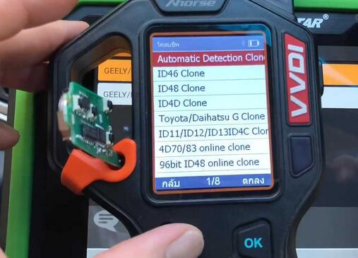 OBD2TOOL Official BLOG