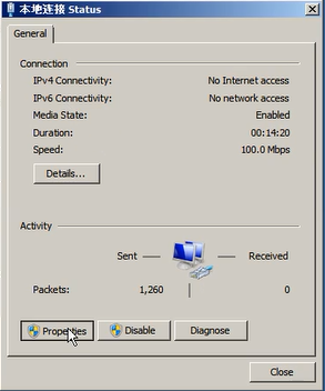 how-to-perform-the-doip-setting-of -mb-sd-c4-plus-02