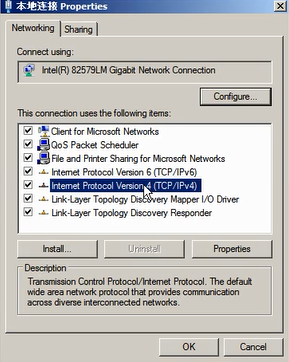 how-to-perform-the-doip-setting-of -mb-sd-c4-plus-03